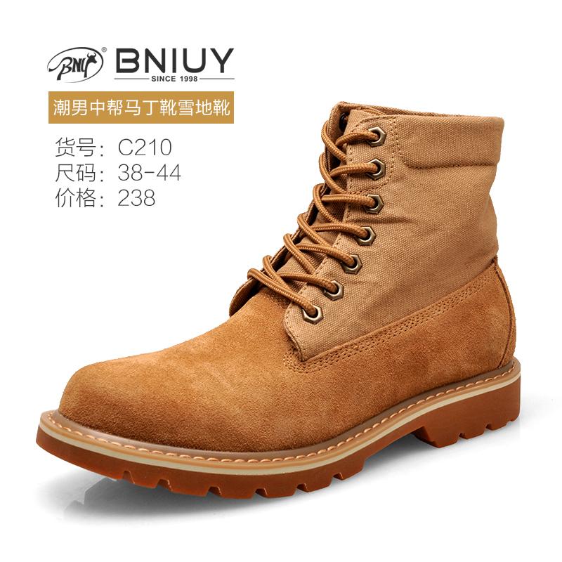 C210-2黄-男士复古马丁靴雪地靴-百牛圆