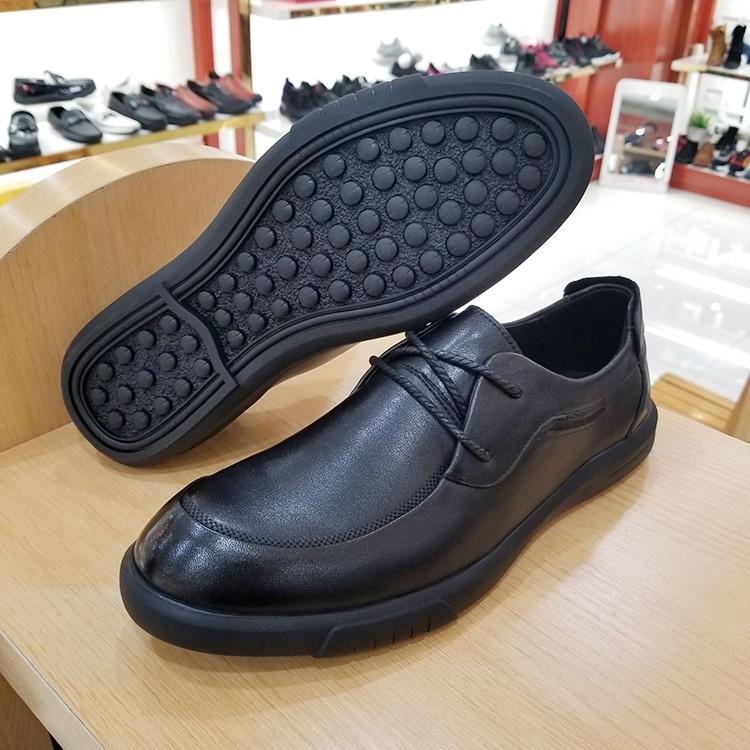 百牛圆鞋业商务休闲男皮鞋A01061-黑